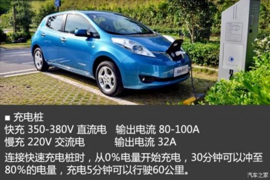 东风日产 晨风 2014款 领风版3.6KW