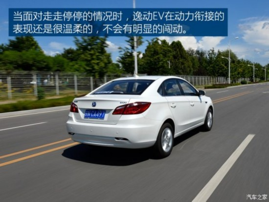 长安汽车 逸动 2015款 纯电动尊贵型