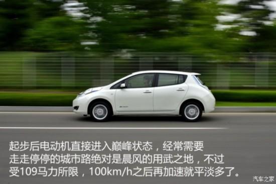东风日产 晨风 2014款 领航版6.6KW