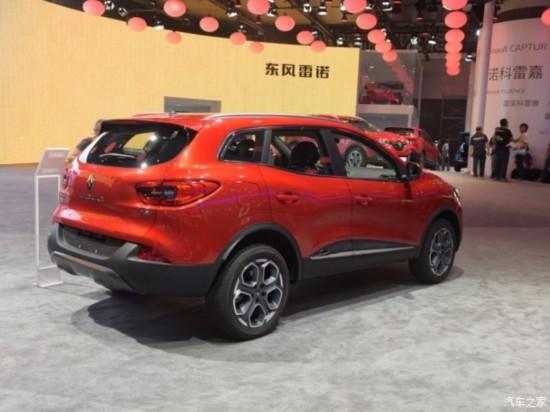 预计于3月上市雷诺科雷嘉部分配置曝光_北京pk10是国家开的吗