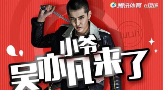 中国最火小鲜肉吴亦凡登陆NBA,这些背后的故事你知道吗?