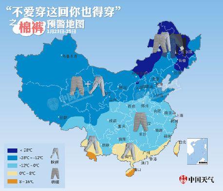 """最强寒潮来袭,""""棉裤""""预警地图出炉!(图)"""