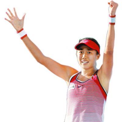 张帅生日挺进澳网32强:我希望继续赢下去