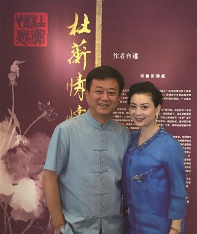 """朱军为爱妻旧书作序《领舞》报告""""幸运的均衡"""""""
