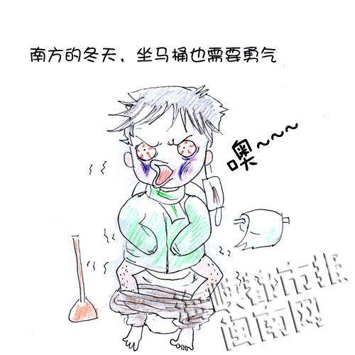 北方辣妈漫画手绘南方冬天 有一种冷叫刻骨铭心(组图)