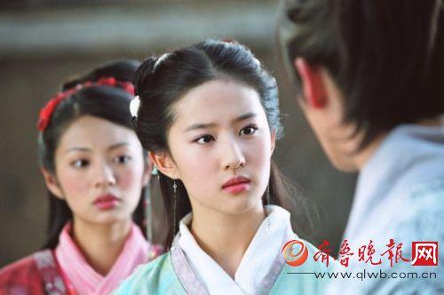 刘亦菲演小龙女的时候