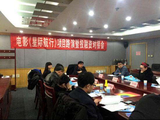 幻思系勵志做中國科幻電影孵化平臺