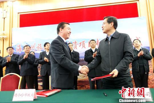 青海投入27亿元开拓打造柴达木盆地旅游业