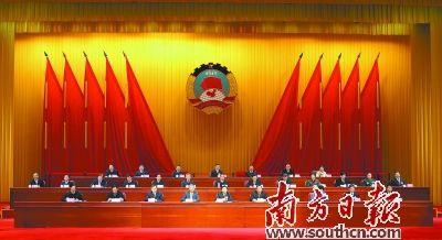 广东省政协十一届四次会议闭幕 胡春华朱小丹