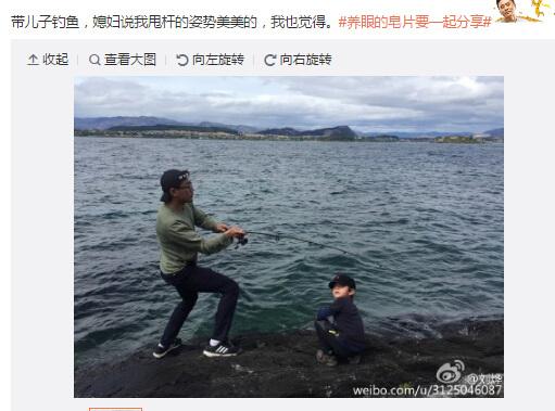刘烨带儿子诺一钓鱼站水边卖力甩鱼竿(图)