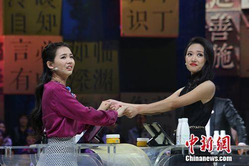 《2015中国成语大会》 20160201 年度总决赛 - 爱岗敬业 - 《高小平語文家園》教师工作室