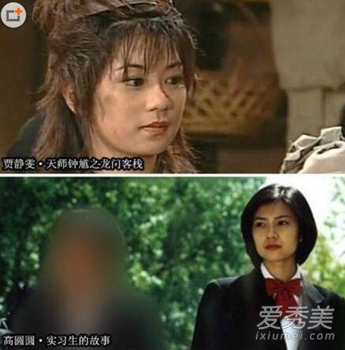 蒋欣霍思燕杨幂 32位女星处女秀曾是丑小鸭
