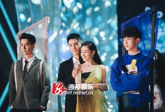 《太子妃升职记》主演首次携手亮相综艺节目。