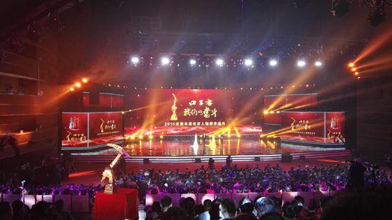 2019经济人物颁奖盛典_...颁奖盛典于2019年1月18日在北京演艺中心举办.-2018十大经济年度...