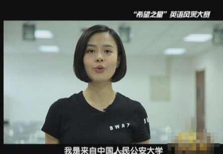 """Instagram""上分享身着警察制服的性感照片-台湾最美长腿女警美"