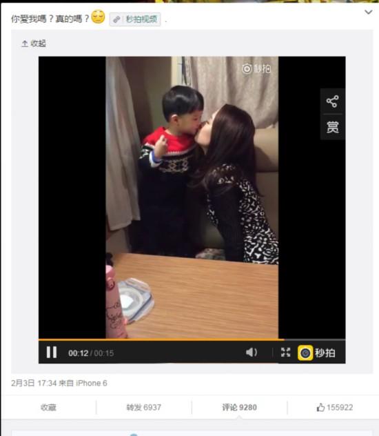 """陈乔恩向小男生""""索吻""""追问:你爱我吗(图)"""