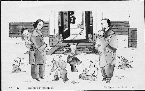 晚清手绘明信片:新春婴戏图