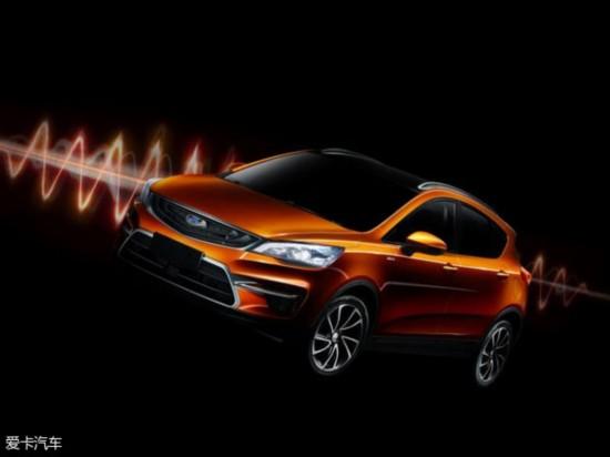 UV双管齐下 吉利2016年新车规划高清图片