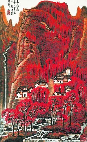 李可染的红色经典――《万山红遍》
