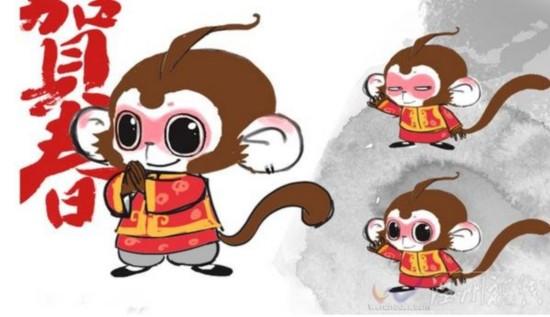 群猴贺岁!2016祝福语短信大全新春寄语(组图)