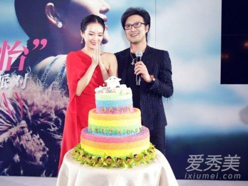 章子怡37岁生日 汪峰高调秀恩爱未婚生子也甜蜜