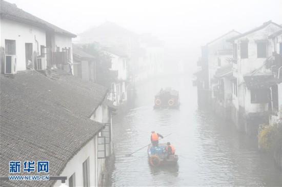 #(生态)(2)华东地区遭遇新春首场大雾