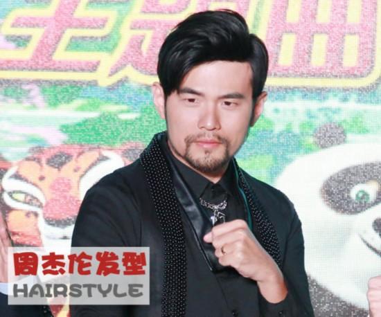 周杰伦37岁庆生 发型盘点见证天王魅力