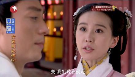 《女医明妃传》电视剧剧情看点 刘诗诗霍建华黄轩三角关系揭秘