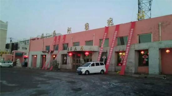 黑龙江省七台河市茄子河客运站(茄子河客运站提供)