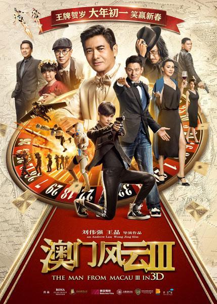 Du cheng feng yun 3 (From Vegas to Macau 3) [2016] [BRrip 720p] [Español Latino] [1F]