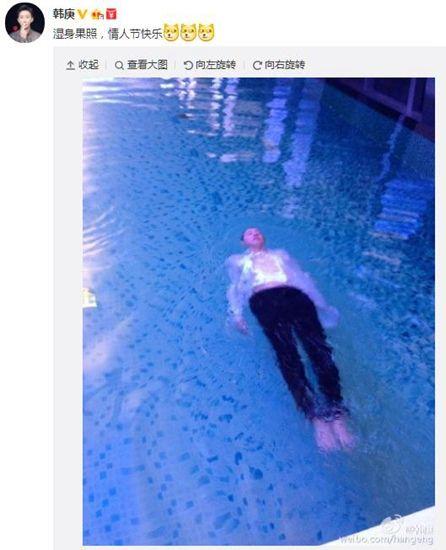 韩庚赤裸上身漂浮水中网友:又开始撩妹了(图)