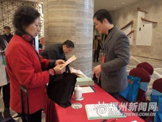 政协委员陆续报到:积极为福州新区发展建言献策