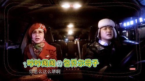 《旋风孝子》陈乔恩成摄像头终结者 网友教包贝尔用吹风机