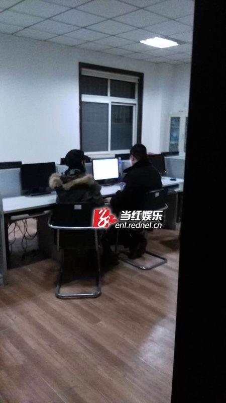 张碧晨就不雅视频报案 派出所已正式受理