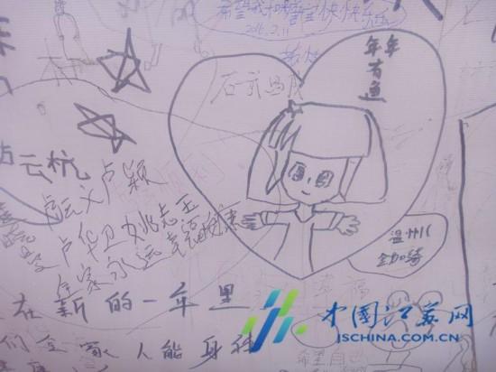 南京夫子庙大成殿60平方米留言墙写满祝福