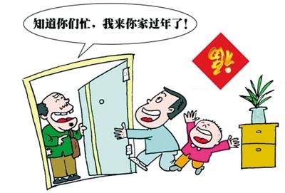 传统春节新过法团聚地点、方式均有新变化