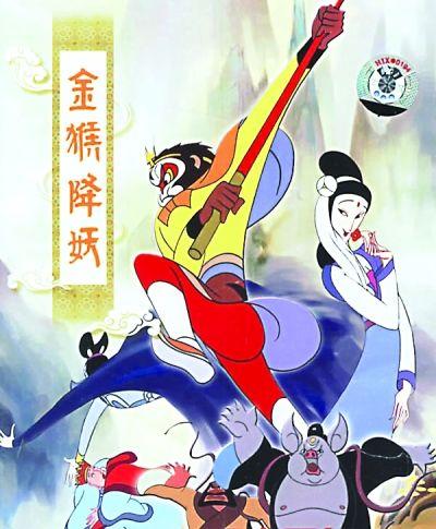"""盘点中国经典动画中的猴子:风格多样      嗨,中国动画""""老猴儿""""拜年"""