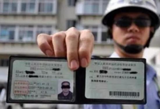 除了日本中国驾照在这些国家都能用