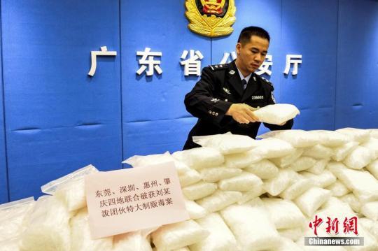 国家禁毒办报告:去年全国缴获毒品近八成为国产