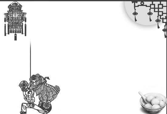 ppt 背景 背景图片 边框 模板 设计 相框 550_378