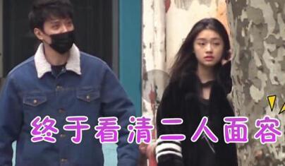 林允冯绍峰恋情曝光被疑插足图片