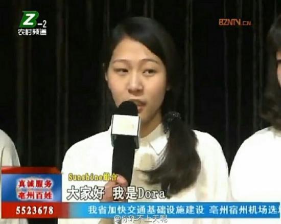 sunshine女团颜值超低一夜之间爆红 定下目标:走出中国走向世界