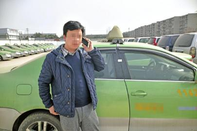 乘客手机落出租车上与司机谈4次酬金翻4倍未拿回