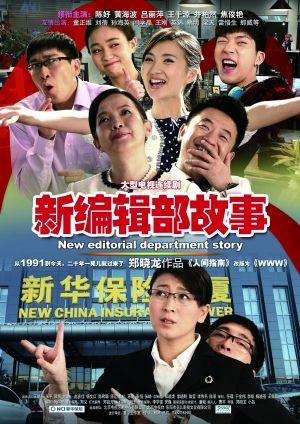 [博狗娱乐]《东京爱情故事》将出续篇经典剧是否需要续集?