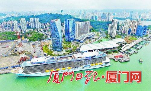 厦门国际邮轮港运营启幕 二期泊位下半年改建