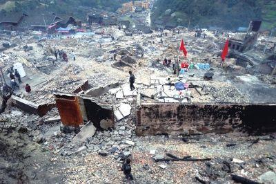 村落的房子大片烧毁。