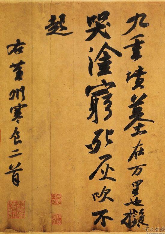www.fz173.com_纳兰容若诗词名句。