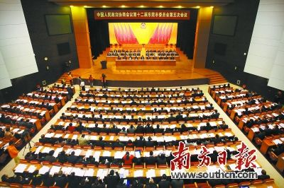 东莞市政协去年348件提案全部办结--广东频道