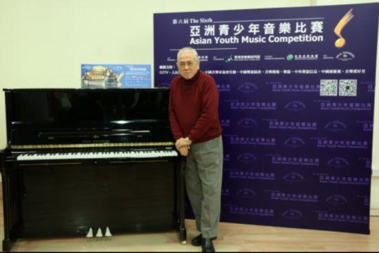第六届亚洲青少年音乐比赛总决赛举办