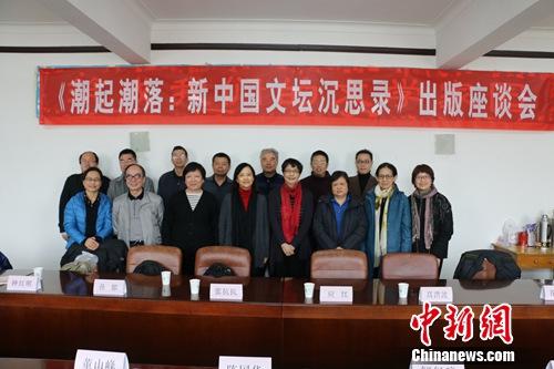 张抗抗谈《新中国文坛沉思录》:留下一部史诗